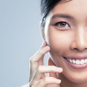 Asian Woman's Face — Stock Photo