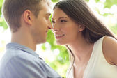 Romantic Caucasian Couple Outdoors — Stock Photo