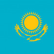 Stock Photo: Kazakhstan