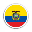 Ecuador — Stock Photo #26430831