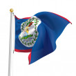 Belize — Stock Photo #26510139