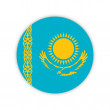 Kazakhstan — Stock Photo