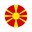 Stock Photo: Macedonia