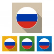 Russian Federation — Stock Photo