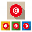 Tunisia — Stock Photo