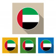 United Arab Emirates — Stock Photo