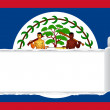 Stock Photo: Belize