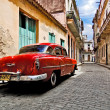 Stock Photo: Old Havana