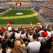 Germany Football Fans — Stock Photo