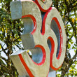 Stock Photo: Om sign