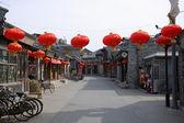 Beijing Hutong — Stock Photo
