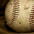 Stock Photo: Old Baseball