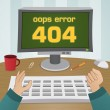404 page not found error - Stock Vector