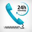 Call us twenty four hours nonstop — Stock Vector #36069111
