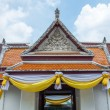 Roof of temple in Bangkok, Thailand. for background — Stock Photo
