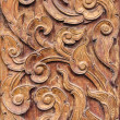 Pattern art of wood carving. — Stock Photo