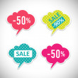 Stickers with sale messages — Image vectorielle