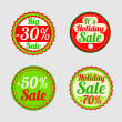 Christmas sale stickers — Stock Vector