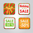 Stickers with sale messages  — Stock vektor
