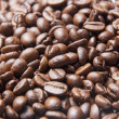 Coffee beans — Stock Photo #27413331