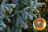 árbol y adornos navideños — Foto de Stock