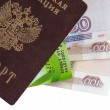 Collage Russian passport, money, credit card — Stock Photo #27753993