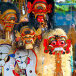 Traditional Javanese masks — Stock Photo