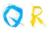 Colored liquid alphabet — ストック写真
