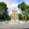 Sculpture in Women Park in Skopje - Stock Photo