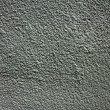 Fluffy grey paint texture — Stock Photo