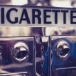 Stock Photo: Old cigarette vending machine