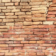 old vintage brick wall background — Stock Photo