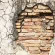 Old concrete vintage brick wall background — Stock Photo
