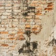 Old cracked concrete vintage brick wall background — Stock Photo