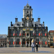 Stock Photo: Town hall of delft