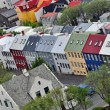 Stock Photo: Multicolor houses