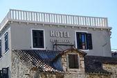 Restaurant et hôtel signe — Photo