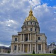 Les Invalides — Stock Photo