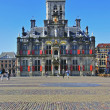 Stock Photo: Delft town hall