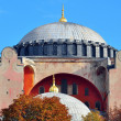 The dome of Hagia Sophia — Foto de Stock