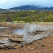 Stock Photo: Little Geysir