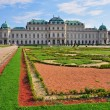 Belvedere palace in Vienna — Stock Photo #31002175