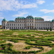 Baroque palace in Austria — Stock Photo
