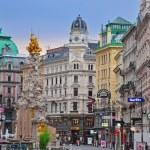 Shopping Vienna — Stock Photo