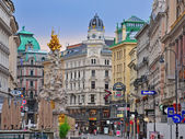 Shopping Vienna — Stock Photo
