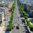 Stock Photo: Champs Elysees view