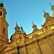 Stock Photo: Domes of Saragosscathedral