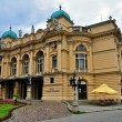 Krakow theater — Stock Photo