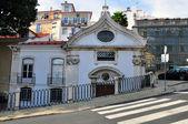 リスボンのロシア正教会 — ストック写真