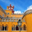 Pena Palace in Sintra National Park — Stock Photo